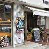 Lily cafe ~リリーカフェ - メイン写真:
