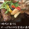 ハンバーグレストラン葦 - メイン写真: