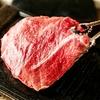 国産和牛の焼肉屋 牛村 - メイン写真: