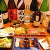 けむり - メイン写真: