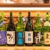 日本酒×炭火焼き ルンゴ - メイン写真: