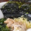 GON - 料理写真:サイドメニューも本格的。スープが選べるテールラーメン
