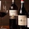 ブルスケッテリア デッリ アルティスティ - ドリンク写真:ワインは全てイタリアです。