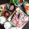 牛玄亭f - 料理写真:なごみセット
