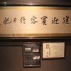 相仙 - メイン写真: