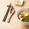 麺や 襷 - メイン写真: