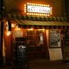 ホルモン肉問屋 小川商店 - メイン写真: