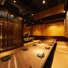 個室居酒屋 なごみ - メイン写真: