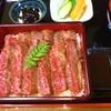 うおさだ - 料理写真:上州黒毛和牛A5 ・特上ステーキ重です。
