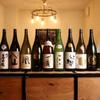 Premium Sake Pub GASHUE - メイン写真: