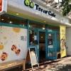 Trees' Cafe - メイン写真: