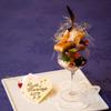 フランス料理ビストロやま - 料理写真:アシェットデセール