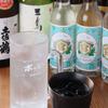 ふたつめ - ドリンク写真:お酒