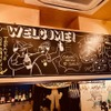 Bar & kitchen LIFE SIZE - メイン写真:
