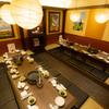 北海道 キタ酒場 - メイン写真: