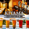 クラフトビール×個室 KIYAMA - メイン写真:
