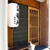 とり焼 番鳥 - メイン写真: