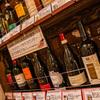 ヴェネツィア酒場 Ombra - メイン写真:
