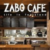 ZABO CAFE - メイン写真: