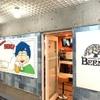 BEENS - 外観写真: