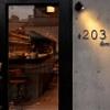 farm studio #203 - メイン写真: