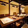 完全個室居酒屋 串焼き Moga_Ru - メイン写真: