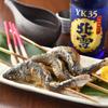 佐渡島へ渡れ - メイン写真: