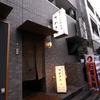 でめきん - メイン写真: