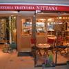 ピッツェリア トラットリア ニッターナ - メイン写真: