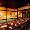 小樽食堂 - メイン写真: