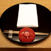 お料理 宮本 - メイン写真:
