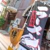 麺屋 絆 - メイン写真: