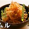 焼肉ホルモンと199円ハイボール MAIDO - メイン写真: