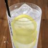 いただき - ドリンク写真:雪塩レモンサワー