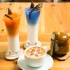 旅カフェ シャンティ - メイン写真: