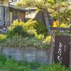 かたつむり - メイン写真: