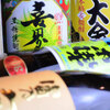 餃子鍋 A-chan 北新地 - メイン写真: