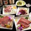 焼肉白李 - 料理写真:各種飲み放題付きコース