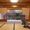 祇園 丸山 - メイン写真: