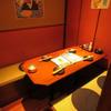 鉄板焼鳥食堂 個室で鳥蔵 - 内観写真:和風な感じで落ち着いた空間です