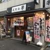秋葉原つけ麺 油そば 楽 - メイン写真: