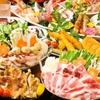 慶太郎餃子酒場 - メイン写真: