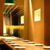 個室 海鮮 居酒屋 東北商店 - メイン写真: