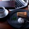 トーチ カフェ - メイン写真: