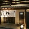 赤坂 蕎介 - メイン写真: