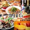 イタリア食堂MARU。 - メイン写真: