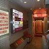 紅爐餐廳 - 外観写真:三つ寺筋から見た入り口