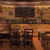 自然派ワインとフランス郷土料理 シュシュ - メイン写真:
