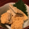 日本酒chintara 燻ト肉 - 料理写真:燻製子持ち昆布