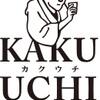 カクウチ FUKUTARO - メイン写真:
